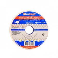Купить Круг шлифовальный 100x20x20 25A 40-60 K-L