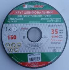 Купить Круг шлифовальный 150x20x32 63C 40-60 K-L