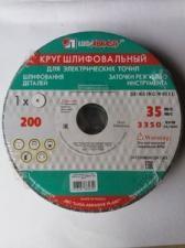Купить Круг шлифовальный 200x32x32 63C 40-60 K-L
