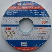 Купить Круг шлифовальный 250x20x76 25A 40-60 K-L